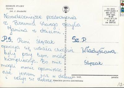 45a.Pocztówka