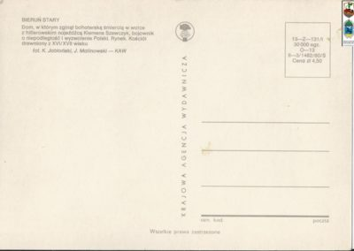 48a.Pocztówka