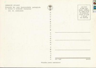 49a.Pocztówka